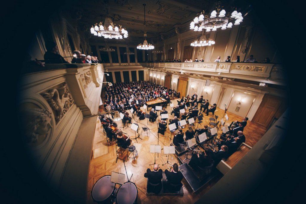 Filharmonie Brno Launches Its 64th Season with Piano Virtuoso Elisabeth Leonskaja This Thursday